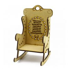 17cm Christmas In Heaven Memorial Verse Rocking Chair - MDF can be Personalised